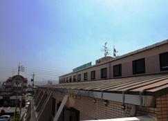 丰田皇宫酒店 - 丰田市 - 户外景观