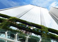 悦品酒店荃湾 - 香港 - 建筑