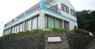 蓝天美景膳食公寓酒店 - 屋久岛町