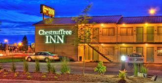 Chestnut Tree Inn Portland Mall 205 - 波特兰 - 建筑