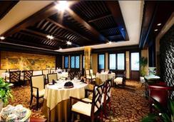 西安建国饭店 - 西安 - 餐馆