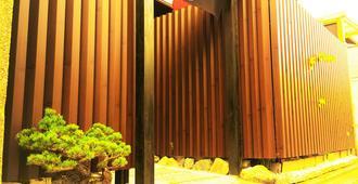 近江旅馆 - 京都 - 户外景观