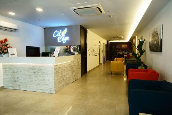 吉隆坡城市边缘酒店 - 吉隆坡 - 柜台