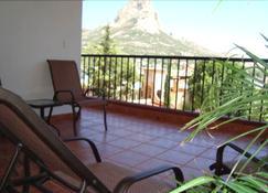 阿朗特萨昆塔酒店 - 贝纳尔山 - 阳台