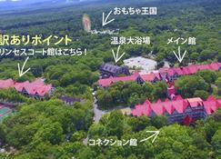 轻井泽绿色广场酒店 - 嬬恋村 - 户外景观