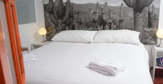 Pampa Hostel - 布宜诺斯艾利斯 - 睡房