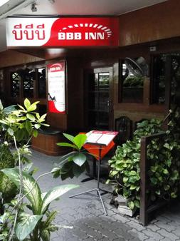 Bbb旅馆 - 曼谷 - 露台