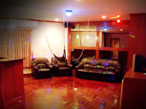 Bbb旅馆 - 曼谷 - 休息厅