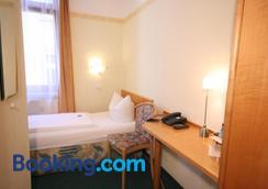 经典旅馆 - 海德堡 - 睡房