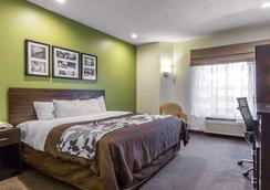 布什河大道司丽普酒店 - 哥伦比亚 - 睡房