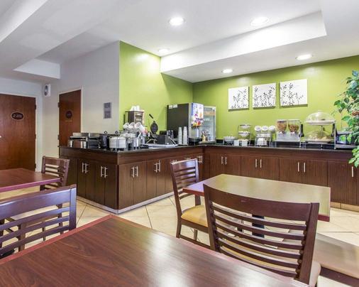 布什河大道司丽普酒店 - 哥伦比亚 - 自助餐