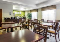 布什河大道司丽普酒店 - 哥伦比亚 - 餐馆