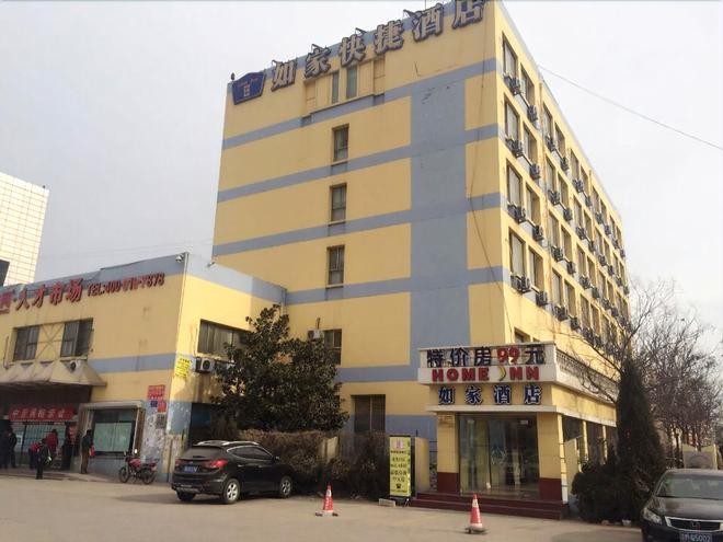 如家酒店青岛流亭机场汽车北站店 - 青岛 - 建筑