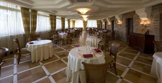 佩鲁西亚酒店 - 佩鲁贾 - 餐馆