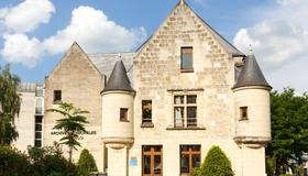 圣埃卢瓦游历之家原创城市酒店(国际酒店) - 图尔 - 建筑