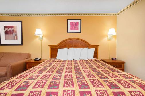 艾肯骑士旅馆 - 艾肯 - 睡房