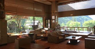 山水日式旅馆 - 高山 - 休息厅