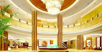 长沙世纪金源大饭店 - 长沙 - 大厅