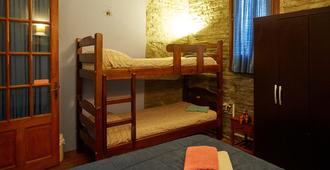 多一晚住宿加早餐旅馆 - 蒙得维的亚 - 睡房