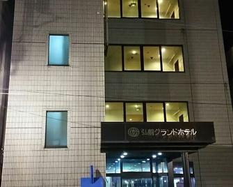 弘前大酒店 - 弘前市 - 建筑
