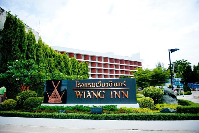 威昂茵酒店 - 清莱 - 建筑