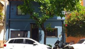 格林威治布宜诺斯艾利斯酒店 - 布宜诺斯艾利斯 - 户外景观