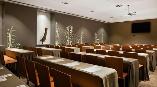 阿托查加泰罗尼亚酒店 - 马德里 - 会议室