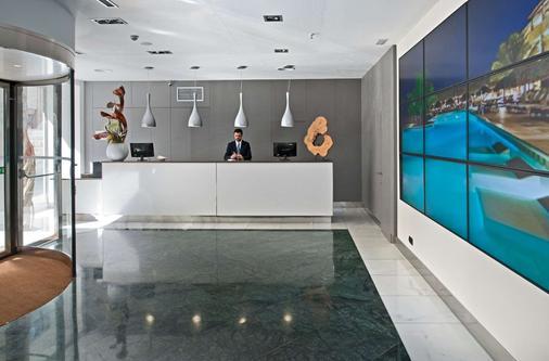 阿托查加泰罗尼亚酒店 - 马德里 - 商务中心