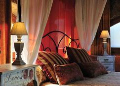 独角兽旅馆 - 仅供成人入住 - 赫罗纳