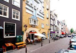 阿科斯塔酒店 - 阿姆斯特丹 - 户外景观