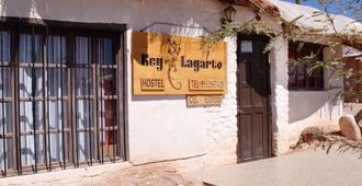 雷伊拉加尔托旅馆 - 圣佩德罗-德阿塔卡马 - 户外景观