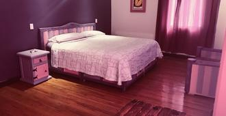 乘凉家庭旅馆公寓 - 墨西哥城 - 睡房