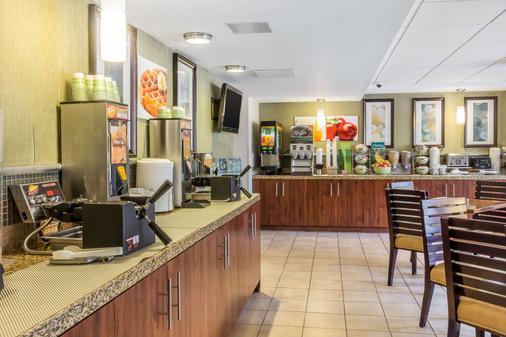 弗拉明戈品质酒店 - 大西洋城 - 自助餐