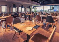 阿姆斯特丹斯劳特戴克站美居酒店 - 阿姆斯特丹 - 餐馆