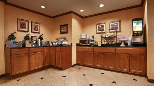 阿拉莫套房市区贝斯特韦斯特酒店 - 圣安东尼奥 - 自助餐