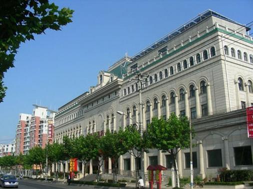 Regius Exhibition Hotel - 上海