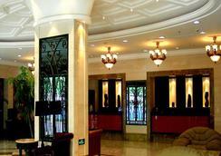 Regius Exhibition Hotel - 上海 - 大厅