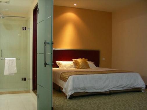 Regius Exhibition Hotel - 上海 - 睡房