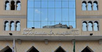 达阿尔舒哈达酒店 - 麦地那