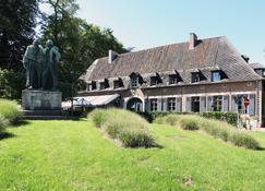 海弗利洛奇酒店 - 鲁汶 - 建筑