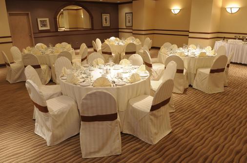 西佳玛丽乡村酒店 - 蒙特利尔 - 宴会厅