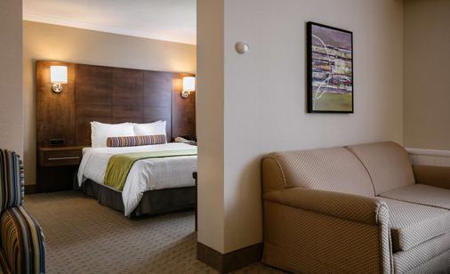 西佳玛丽乡村酒店 - 蒙特利尔 - 睡房