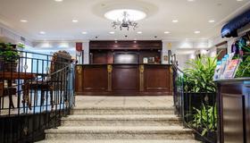 西佳玛丽乡村酒店 - 蒙特利尔 - 大厅
