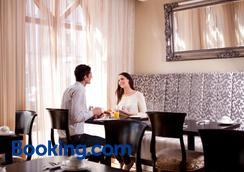 塔拉旅馆 - 贝尔法斯特 - 餐馆