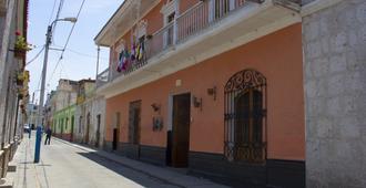 努埃瓦西班牙旅馆 - 阿雷基帕