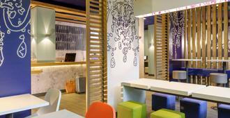 宜必思快捷里昂格尔兰酒店 - 里昂 - 餐馆