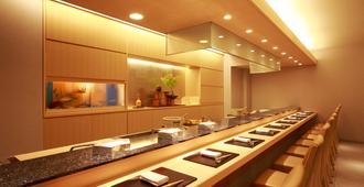 京都日航公主酒店 - 京都 - 会议室