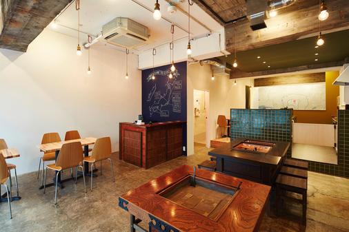围炉日本桥厨房旅舍 - 东京 - 建筑