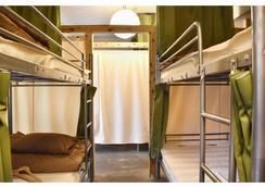 围炉日本桥厨房旅舍 - 东京 - 睡房