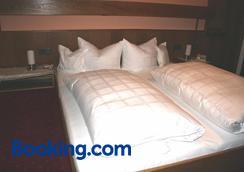 布拉恩克拉斯酒店 - 班贝格 - 睡房